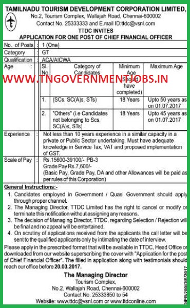 Tamil-Nadu-Tourism-Development-Corporation-ltd-TTDCL-Chief-Financial-Officer-Post-Employment-Notification2017