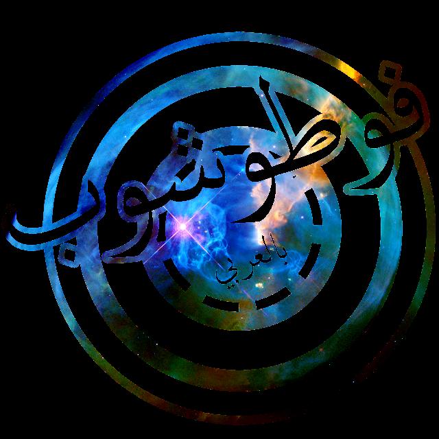 تصميم شعار إحترافي بإستعمال برنامج الفوتوشوب