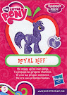 My Little Pony Wave 14 Royal Riff Blind Bag Card