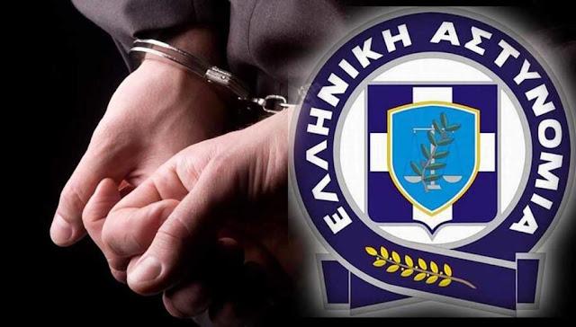 Πέντε συλλήψεις στην Αργολίδα για διάφορα αδικήματα