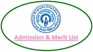 APC College Merit List