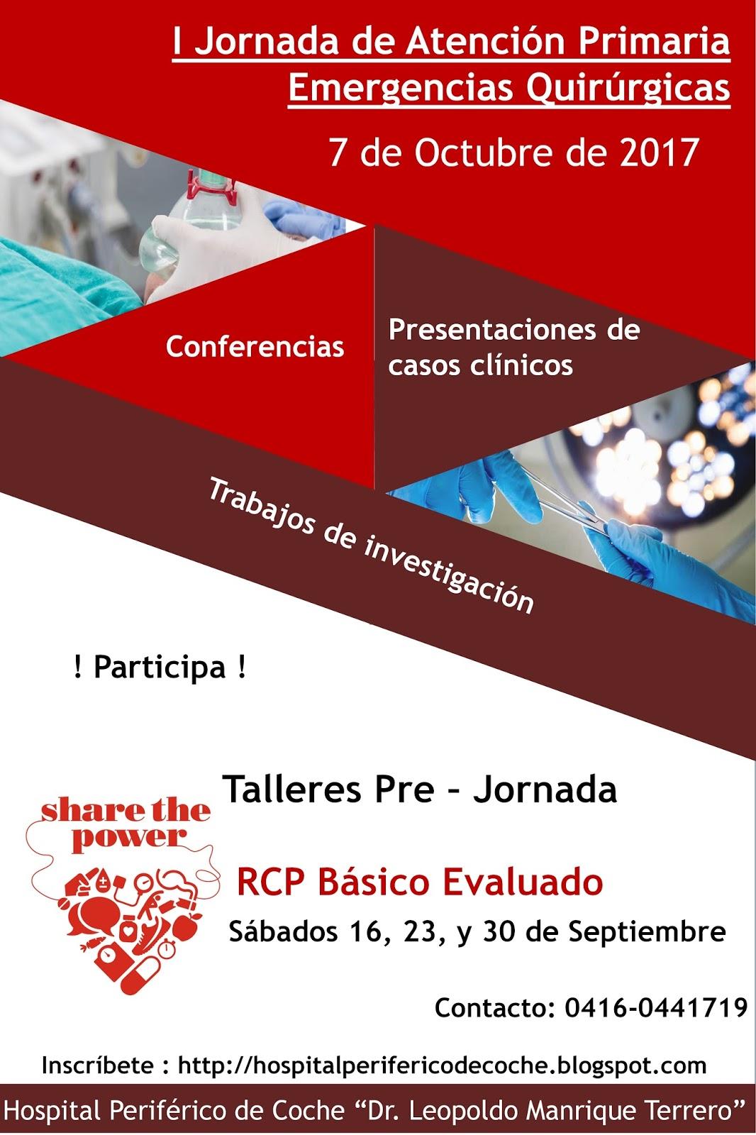 Hospital Periferico de Coche Caracas: RCP, primeros auxilios y ...