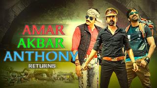 Amar Akbar Anthony 2019 New Released Full Hindi Movie