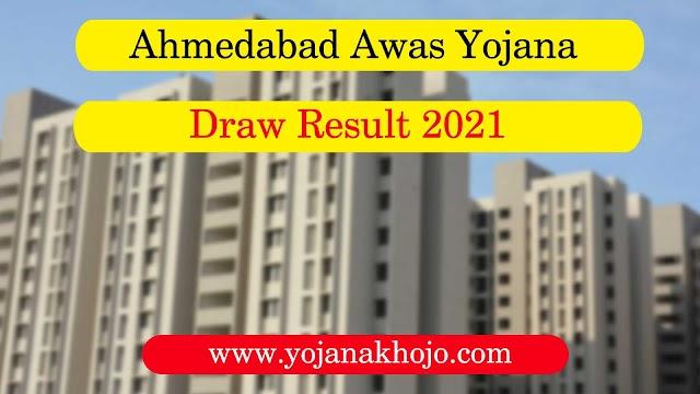 Ahmedabad Awas Yojana Draw Result 2021 - Lottery Draw Ahmedabad Municipal Corp.