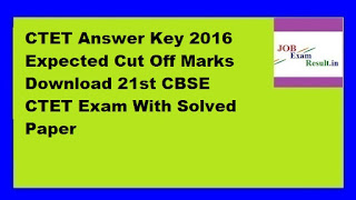 CTET Answer Key 2016 Expected Cut Off Marks Download 21st CBSE CTET Exam With Solved Paper