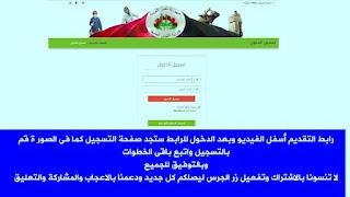 القوى العاملة تعلن عن وظائف خالية لشهر سبتمبر 2021 في القاهرة والمحافظات