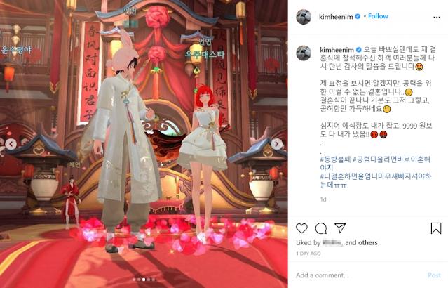 Super Junior'dan Heechul, bir video oyununda sanal bir düğün düzenledi