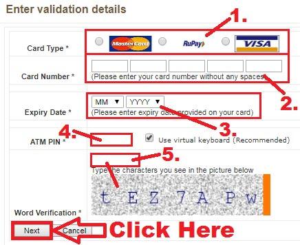 how to reset my transaction password in bank of baroda