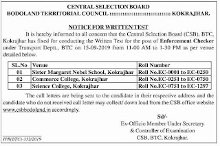 Transport Dept. BTC Written Test Notice 2019