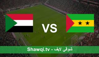 مشاهدة مباراة ساو توميه والسودان بث مباشر اليوم بتاريخ 24-03-2021 في تصفيات كأس العالم 2022