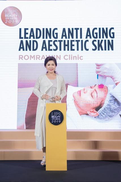 รมย์รวินท์ คลินิก เจ้าแห่งบิวตี้ กวาด 3 รางวัล จาก LIPS Beauty Awards 2019
