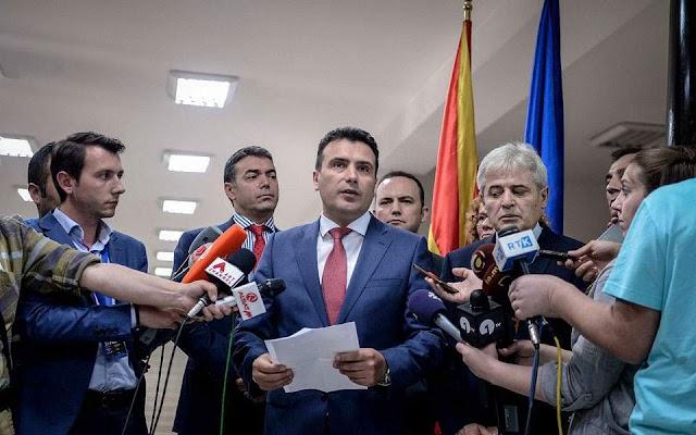 """Zaev und Dimitrov bestehen auf """"Ilinden Mazedonien"""""""