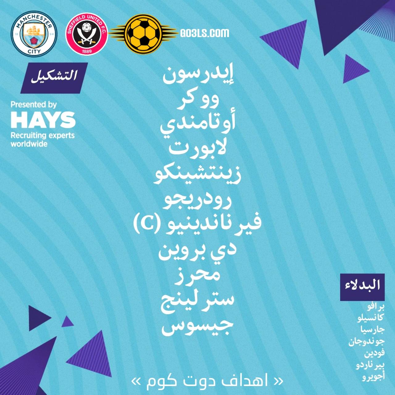 Manchester City match