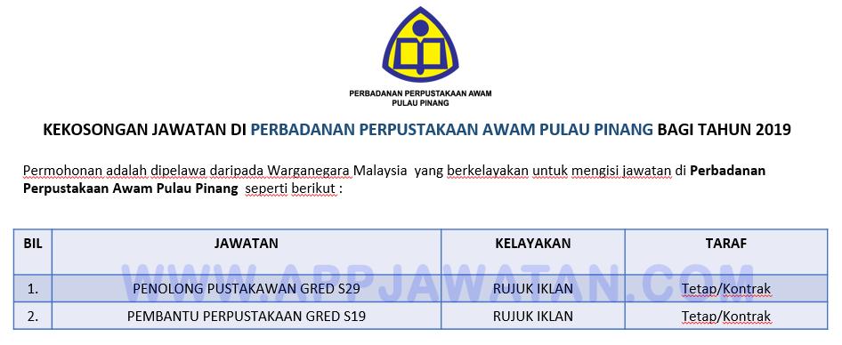 Jawatan Kosong Terkini Di Perbadanan Perpustakaan Awam Pulau Pinang Appjawatan Malaysia