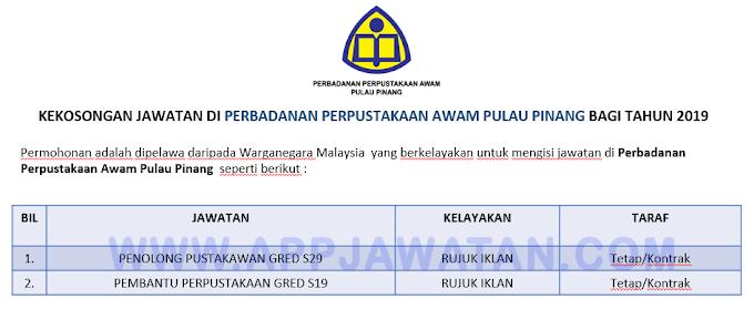 Jawatan Kosong Terkini di Perbadanan Perpustakaan Awam Pulau Pinang.