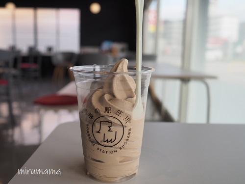 コーヒーソフト