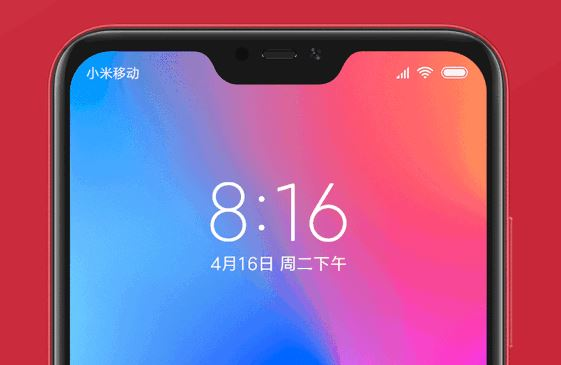 Xiaomi Redmi 6 Pro Blue Model Specification and ReleaseDate 1