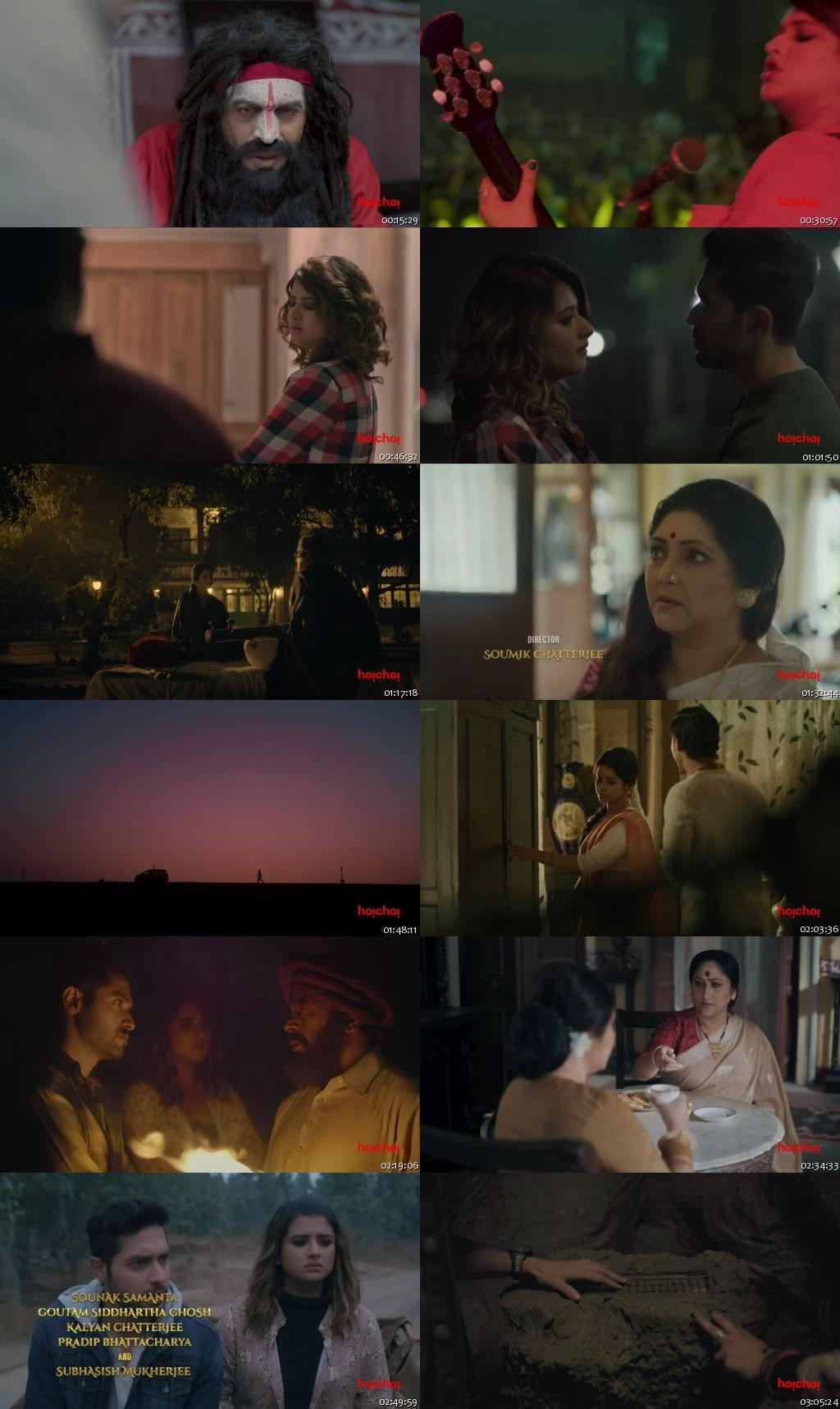 Tansen Ka Tanpura 2020 All Episodes HDRip 720p [Season 2]