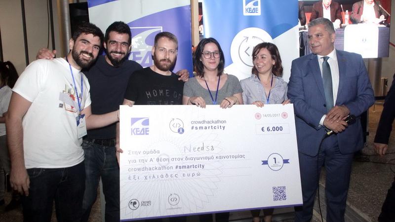 1η στο Μαραθώνιο Ανάπτυξης Εφαρμογών City Challenge η ιδέα του Νάκου Φιλιππίδη από την Αλεξανδρούπολη