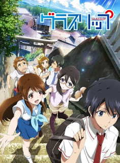 Download Glasslip Subtitle Indonesia Batch Episode 1 – 13