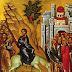 St. Luke, Archbishop of Crimea: Homily on the entrance of the Lord into Jerusalem.