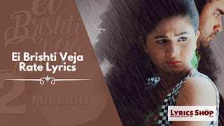 Ei Brishti Veja Rate Lyrics (এই বৃষ্টি ভেজা রাতে) | Artcell | LyricsShop