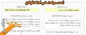 ادلة مواقع عربية