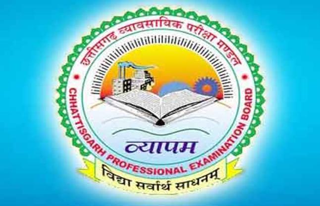 CG Vyapam Revenue Inspector Result 2018 CGPEB RIRE