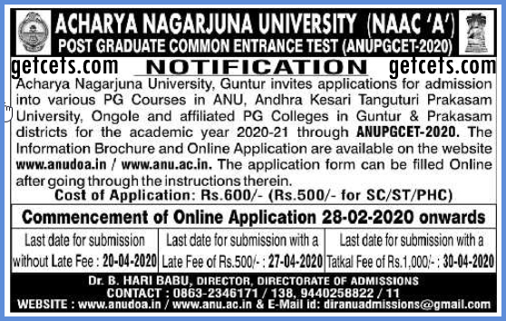 ANUPGCET notification 2021-2022 pdf, anu pg entrance apply last date