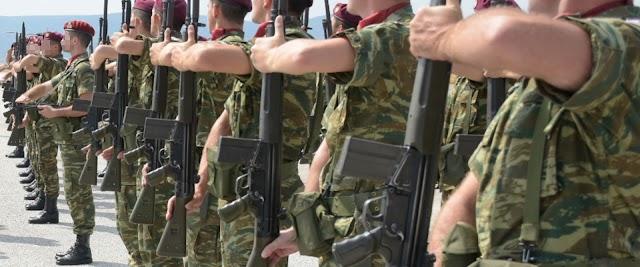 Δωρεάν μετακίνηση με τα ΜΜΜ οπλιτών-ΔΕΑ που υπηρετούν στο Α/Δ Στεφανοβικείου-Δείτε την σύμβαση