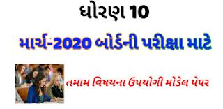 http://apk.myojasupdate.com/