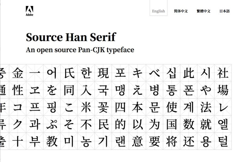 Font Edisi April 2017 - Source Han Serif