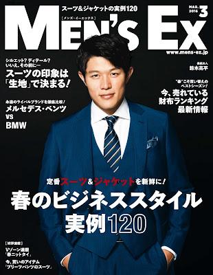 MEN'S EX 2016-03月号 rar free download updated daily