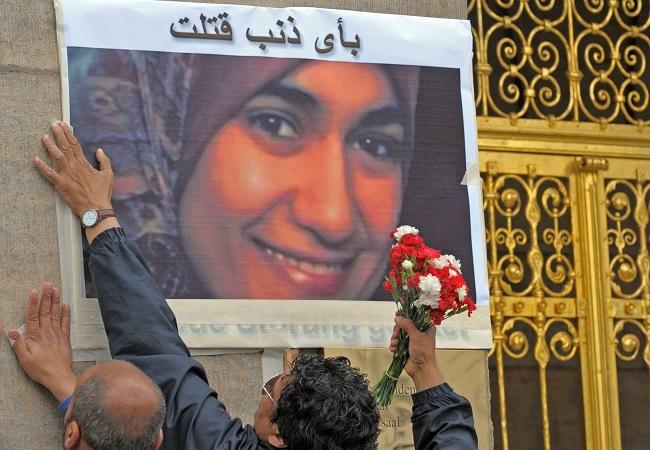 Seorang muslimah dituduh teroris dan menjadi korban Islamophobia karena ia memakai jilbab. Muslimah tersebut bernama Marwa el-Sherbini.