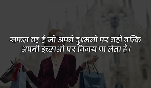 motivational status for girl