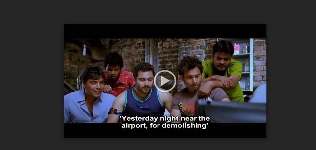 লাভেরিয়া ফুল মুভি | Loveria (2013) Bengali Full HD Movie Download or Watch