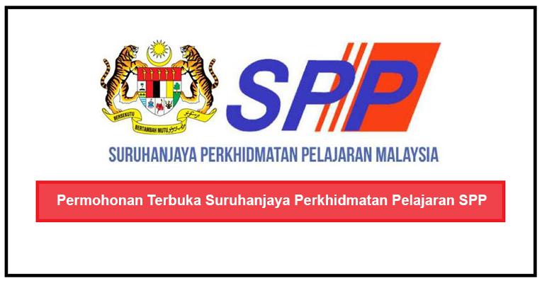 Permohonan Terbuka Jawatan di Suruhanjaya Perkhidmatan Pelajaran SPP