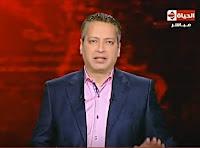 برنامج الحياة اليوم8/3/2017 تامر أمين- أزمة الخبز