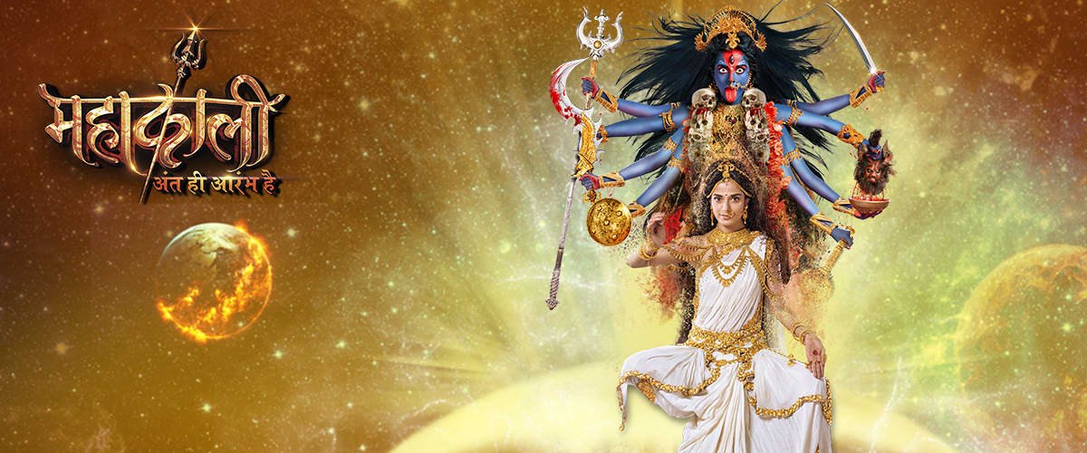 Mahakali 2017 Hindi Episode 01 HDTV 480p 200mb