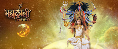 Mahakali 2017 Hindi Episode 35 HDTV 480p 200mb