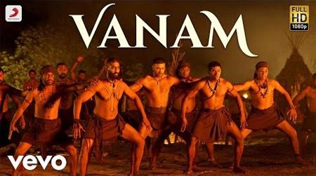 Vanamagan – Vanam Theme Song | Jayam Ravi | Harris Jayaraj