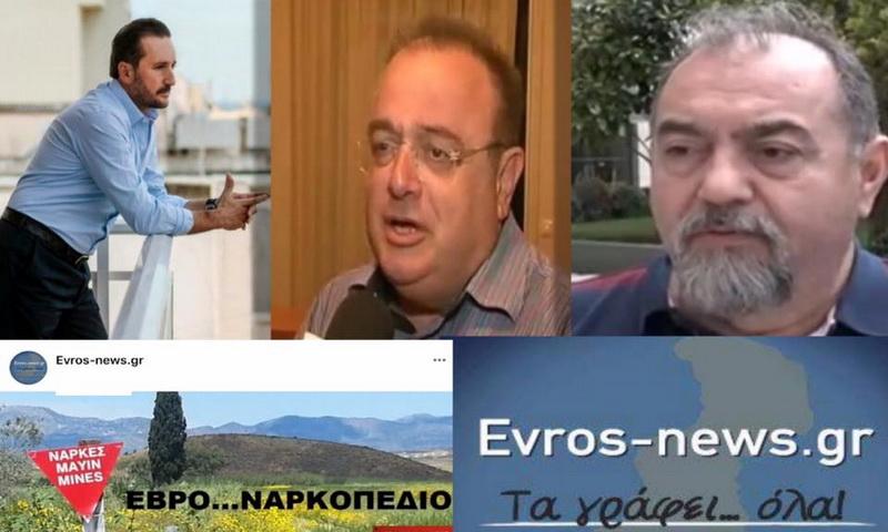 Παύλος Μιχαηλίδης: Κατάπτυστα δημοσιεύματα ακυρώνουν κάθε προσπάθεια συναίνεσης και συνεργασίας