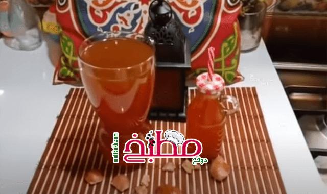 مشروب الدوم اللذيذ فاطمه ابو حاتي