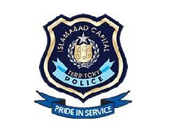 Islamabad Police Latest Jobs Online Apply - Islamabad Capital Territory Police latest  Jobs 2021 - ICT Police Latest Jobs 2021- Upcoming