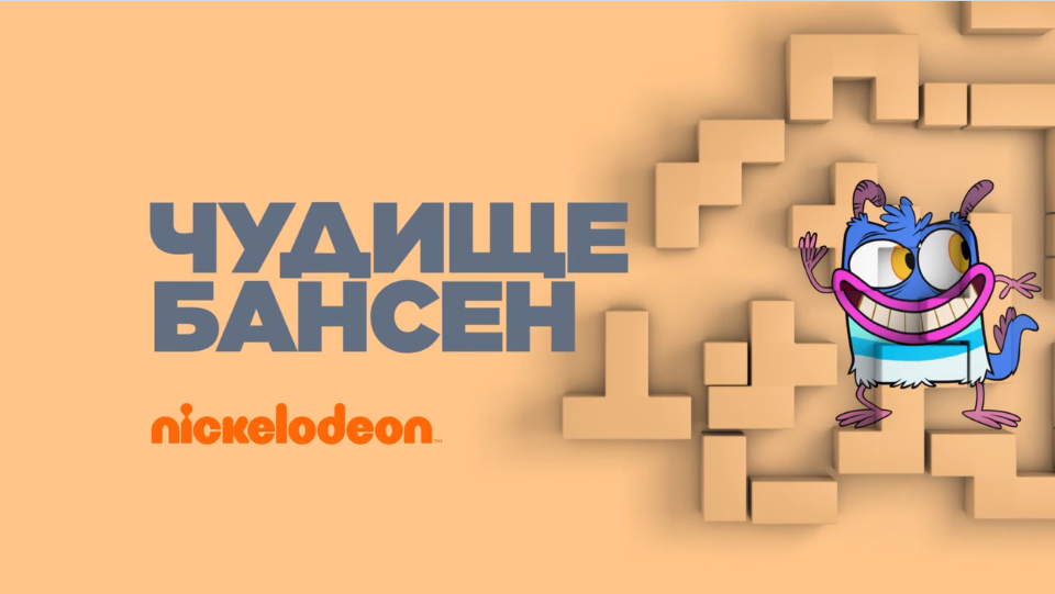 Nickalive Nickelodeon Russia Launches All New On Air Brand Refresh