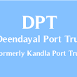 Deendayal Port Trust Recruitment for Senior Deputy Secretary & Harbour Master Posts 2019