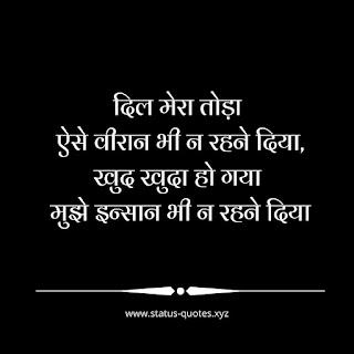 dil love shayari hindi
