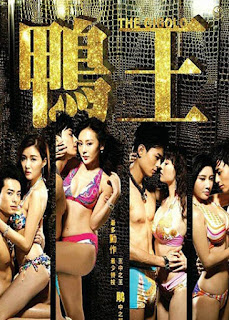 Download Film The Gigolo (2015) BluRay 720p  Subtitle Indonesia