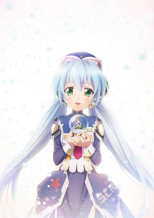 Póster de la OVA Planetarian Snow Globe