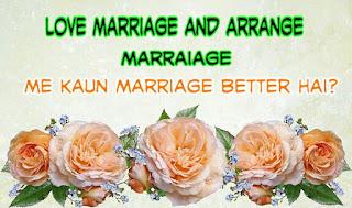love-marriage-vs-arange-marriage